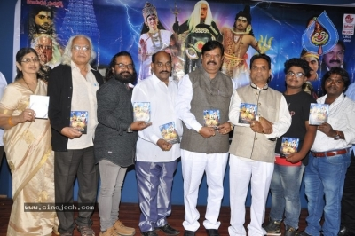 Ammalaganna Amma Mulaputamma Movie Audio Launch Stills  - 4 of 7