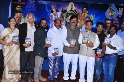 Ammalaganna Amma Mulaputamma Movie Audio Launch Stills  - 6 of 7