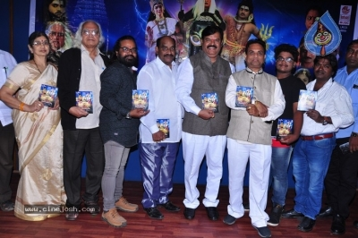 Ammalaganna Amma Mulaputamma Movie Audio Launch Stills  - 7 of 7