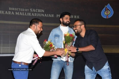 Athadu Sriman Narayana Trailer Launch Photos - 13 of 36