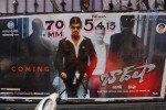 Baadshah Theater Coverage - 72 of 89