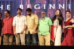 Baahubali Audio Launch 03 - 1 of 14