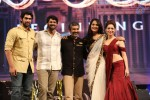 Baahubali Audio Launch 03 - 2 of 14