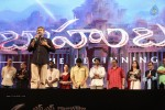 Baahubali Audio Launch 03 - 5 of 14