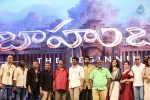 Baahubali Audio Launch 03 - 6 of 14