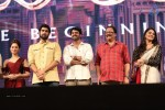 Baahubali Audio Launch 03 - 8 of 14
