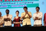 Baahubali Audio Launch 03 - 10 of 14