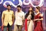 Baahubali Audio Launch 03 - 11 of 14