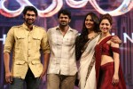 Baahubali Audio Launch 03 - 12 of 14