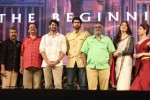 Baahubali Audio Launch 03 - 13 of 14