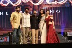 Baahubali Audio Launch 03 - 14 of 14