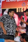 Bindaas Movie Success Meet - 3 of 36