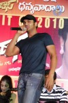 Bindaas Movie Success Meet - 15 of 36