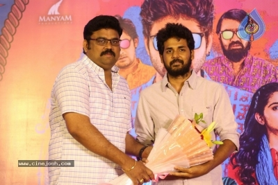 Brochevarevarura Movie Success Meet - 5 of 30