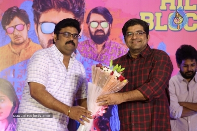 Brochevarevarura Movie Success Meet - 8 of 30