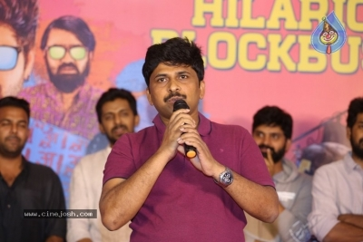 Brochevarevarura Movie Success Meet - 10 of 30