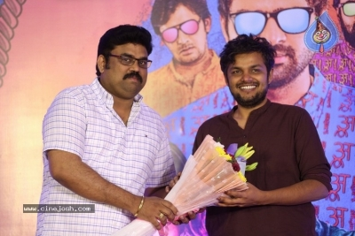 Brochevarevarura Movie Success Meet - 12 of 30
