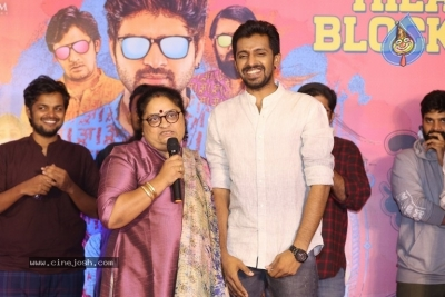 Brochevarevarura Movie Success Meet - 13 of 30