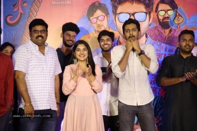 Brochevarevarura Movie Success Meet - 14 of 30