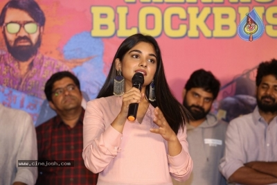 Brochevarevarura Movie Success Meet - 18 of 30