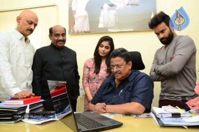 C Kalyan Launched Siva 143 Movie First Look - 1 of 4