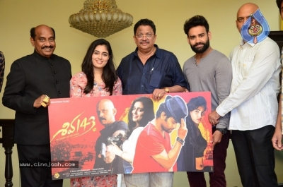 C Kalyan Launched Siva 143 Movie First Look - 2 of 4