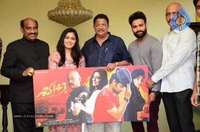 C Kalyan Launched Siva 143 Movie First Look - 3 of 4