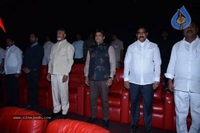 CBN Watches NTR Kathanayakudu - 1 of 12