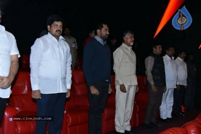 CBN Watches NTR Kathanayakudu - 4 of 12