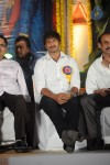 Celebs at Mogudu Movie Audio Launch - 4 of 110