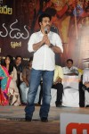 Celebs at Mogudu Movie Audio Launch - 6 of 110