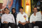Celebs at Mogudu Movie Audio Launch - 7 of 110