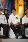 Celebs at Mogudu Movie Audio Launch - 10 of 110