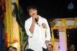Celebs at Mogudu Movie Audio Launch - 11 of 110