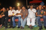 Celebs at Mogudu Movie Audio Launch - 12 of 110