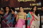 Celebs at Mogudu Movie Audio Launch - 13 of 110