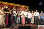 Celebs at Mogudu Movie Audio Launch - 14 of 110