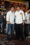 Celebs at Mogudu Movie Audio Launch - 15 of 110