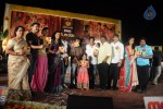 Celebs at Mogudu Movie Audio Launch - 16 of 110