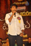Celebs at Mogudu Movie Audio Launch - 19 of 110