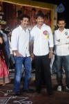 Celebs at Mogudu Movie Audio Launch - 20 of 110