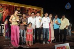 Celebs at Mogudu Movie Audio Launch - 21 of 110