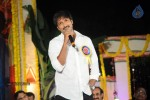 Celebs at Mogudu Movie Audio Launch - 106 of 110
