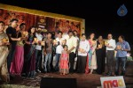 Celebs at Mogudu Movie Audio Launch - 108 of 110