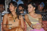 Celebs at Mogudu Movie Audio Launch (Set 1) - 95 of 105