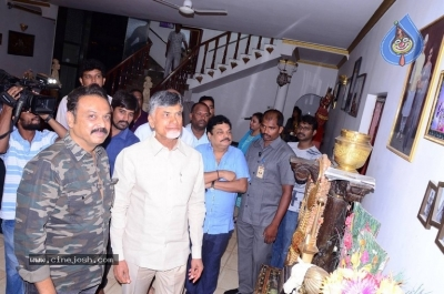 Chandrababu and Balakrishna Meet Superstar Krishna Family - 3 of 60