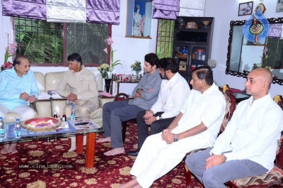 Chandrababu and Balakrishna Meet Superstar Krishna Family - 6 of 60