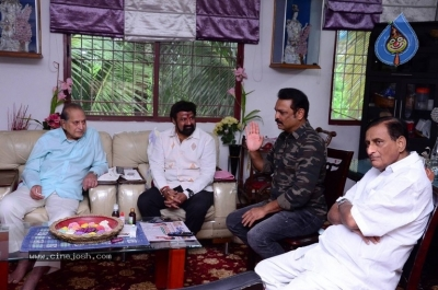 Chandrababu and Balakrishna Meet Superstar Krishna Family - 11 of 60