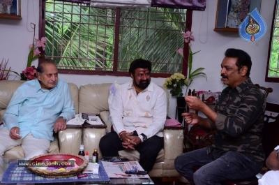 Chandrababu and Balakrishna Meet Superstar Krishna Family - 13 of 60