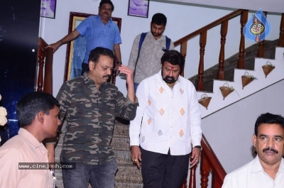 Chandrababu and Balakrishna Meet Superstar Krishna Family - 14 of 60